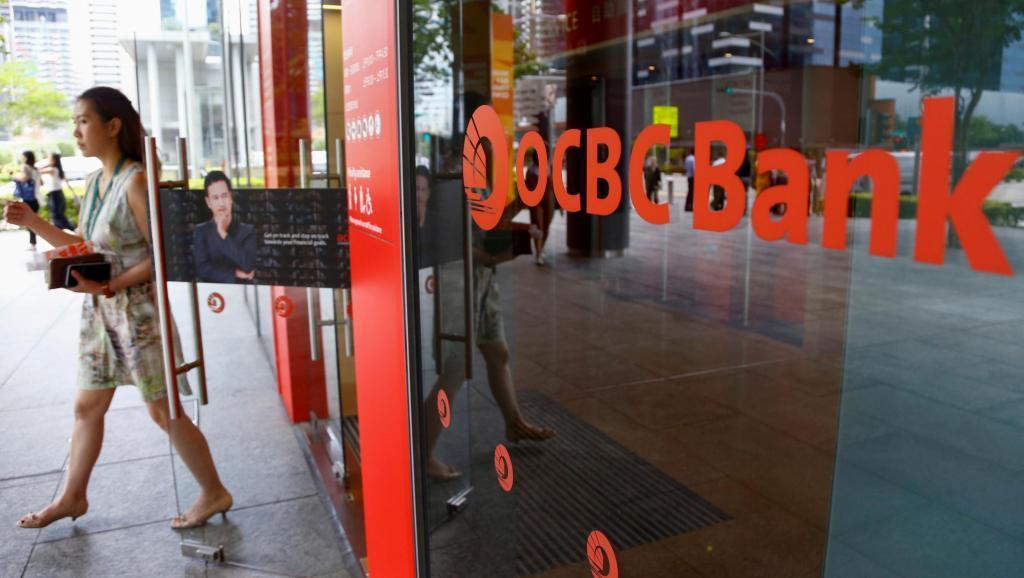 新加坡華僑銀行分行 路透
