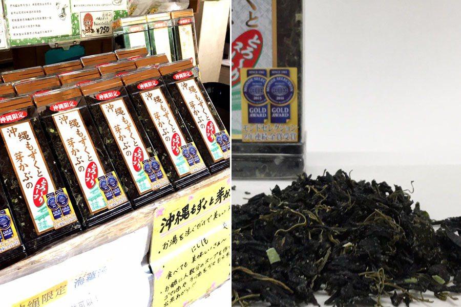 圖片來源/琉球村共同売店