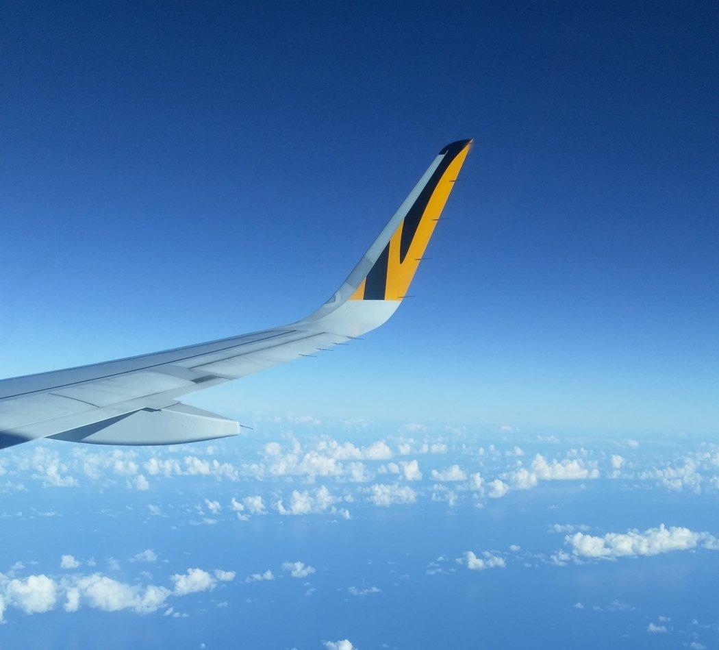105.8月--搭乘台灣虎航高雄飛往東京的旅程