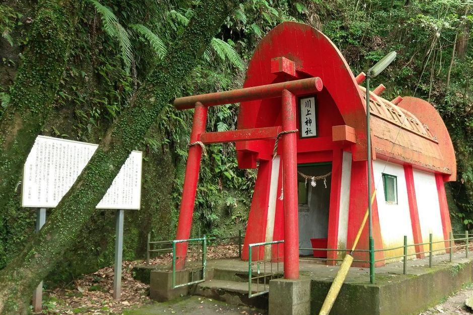 日本南九州:宮崎(二)治水封神、關之尾瀑布,祈求姻緣聖地!
