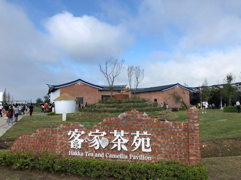 ▲圖片來源:桃園農業博覽會官網
