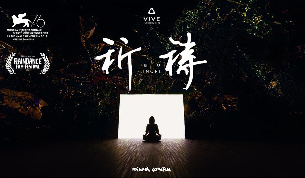日本當代藝術家小松美羽(左)與黃韻玲(右)跨界為VR互動藝術作品「祈禱」合作。圖