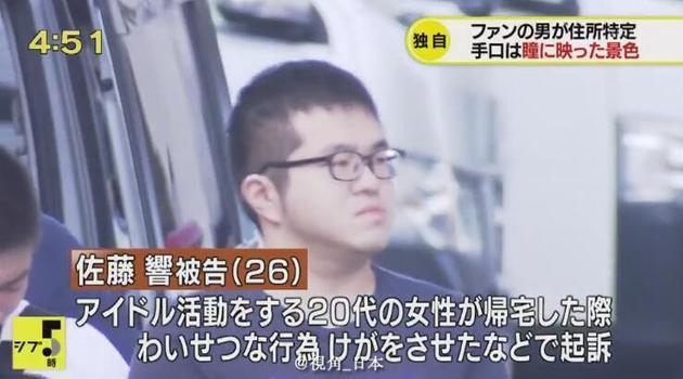 嫌犯透過日本女偶像自拍照的瞳孔反射,找ㄊ出受害女性的住所。圖/摘自新浪娛樂