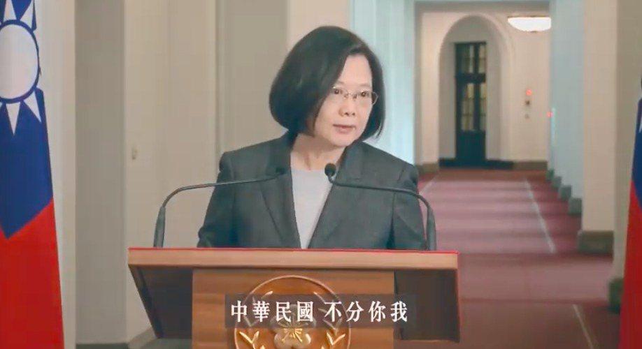 蔡英文總統連任辦公室推出最新影片「中華民國不分你我」,競辦發言人廖泰翔表示,這支...