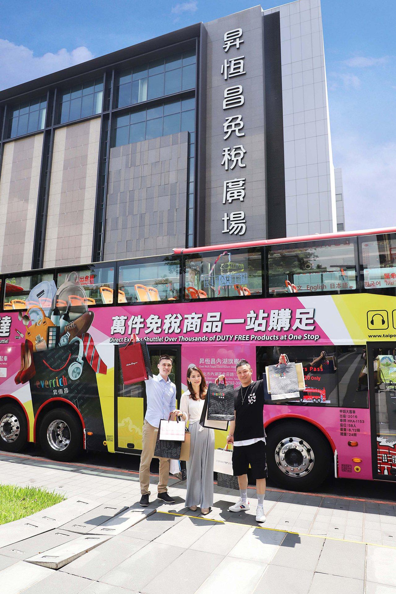 雙十國慶連假即將到來,更是全家出國旅遊的最佳時機,為了讓旅客盡情享受免稅的購物優...