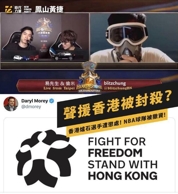 黃捷指中共以政治力介入體育及遊戲。取自黃捷臉書
