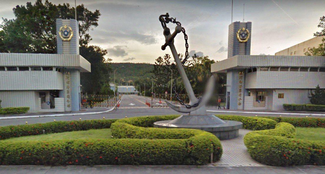 海軍通信系統指揮部位在台北大直海軍司令部內。圖/翻攝GOOGLE EARTH