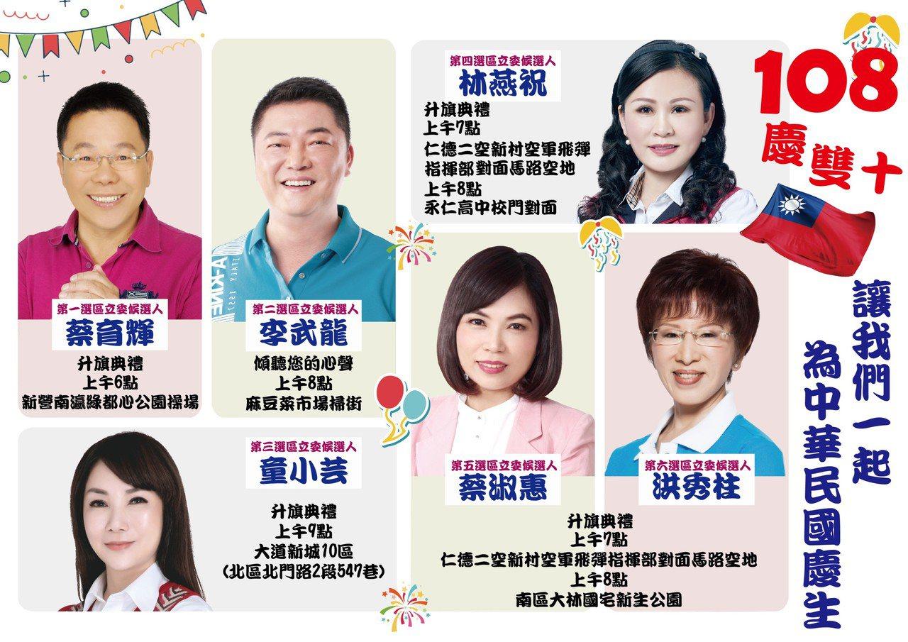謝龍介邀支持者明天一起升旗 找回中華民國
