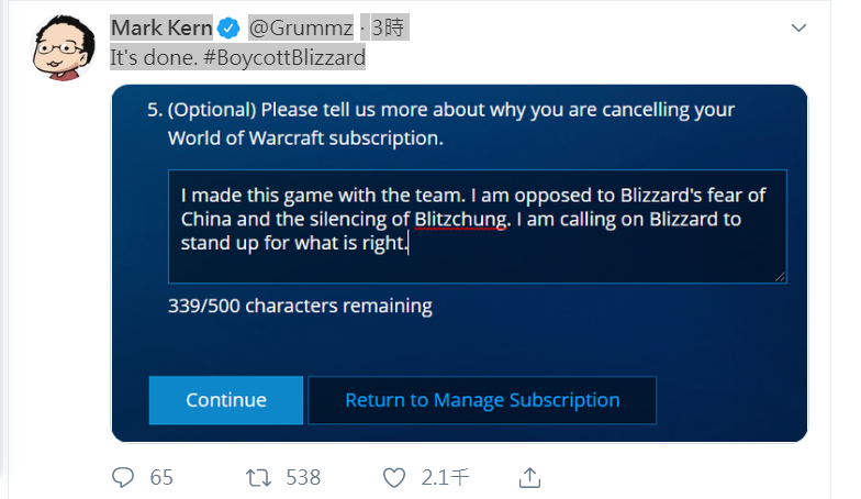 Mark Kern在推特留言表明他已退出他參與設計的遊戲,理由是反對暴雪害怕中國...