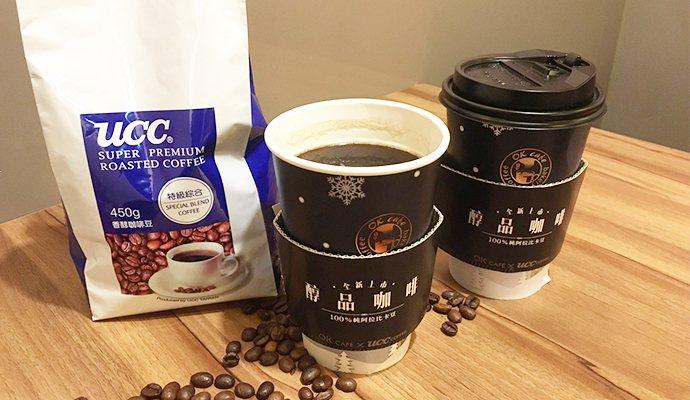 OKmart推出國慶限定活動,10月10日至10月13日OK Cafe大杯第2杯...