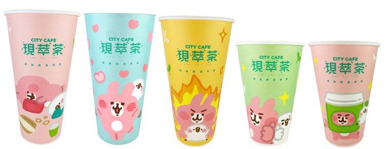 7-ELEVEN CITY CAFE現萃茶首度推出「卡娜赫拉的小動物聯名杯」,數...