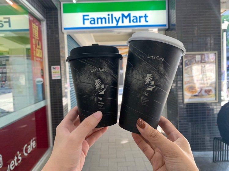 全家便利商店Let's Café推出「金馬56」限量聯名款的咖啡杯身、杯套,即日...