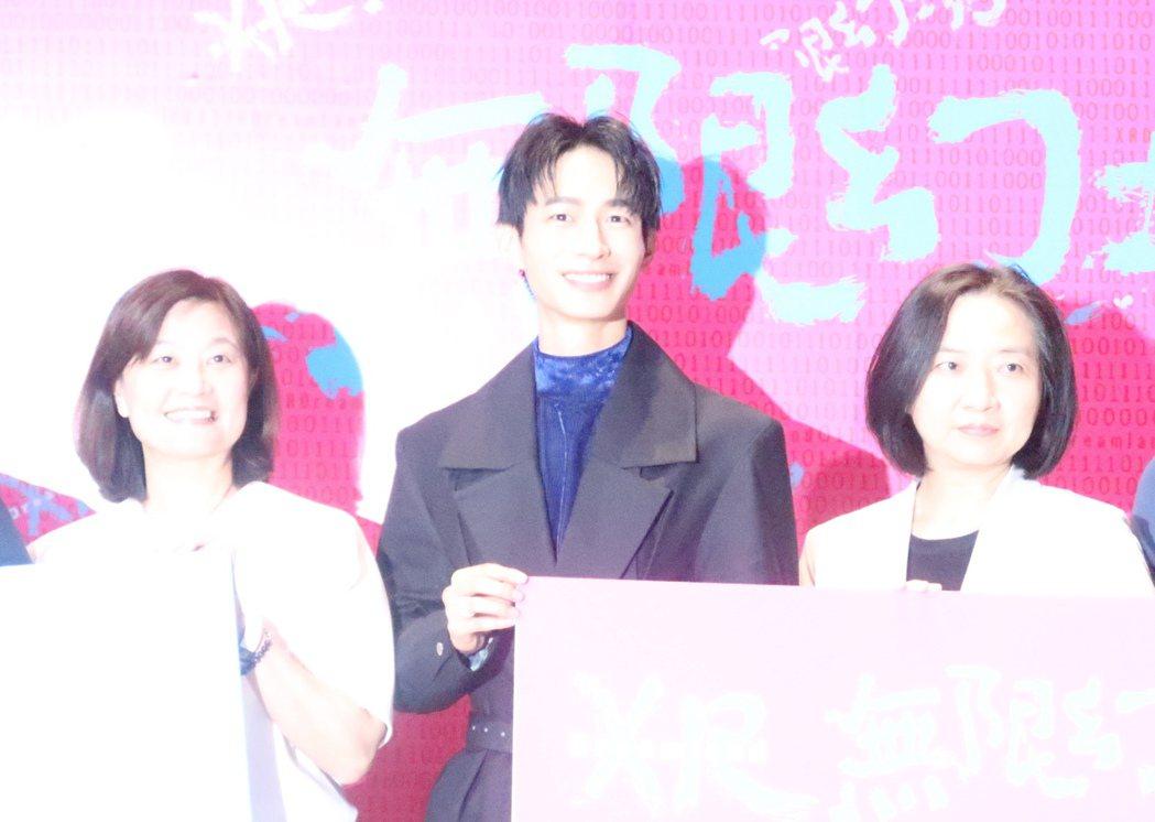 雄影「XR無限幻境」在高雄駁二展場開幕。記者徐如宜/攝影