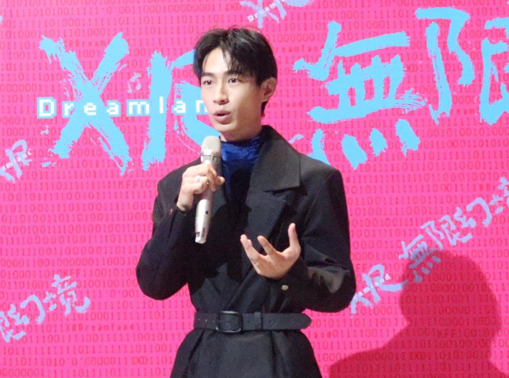 金鐘視帝黃河受邀參加高雄電影節「XR無限幻境」展場開幕。記者徐如宜/攝影