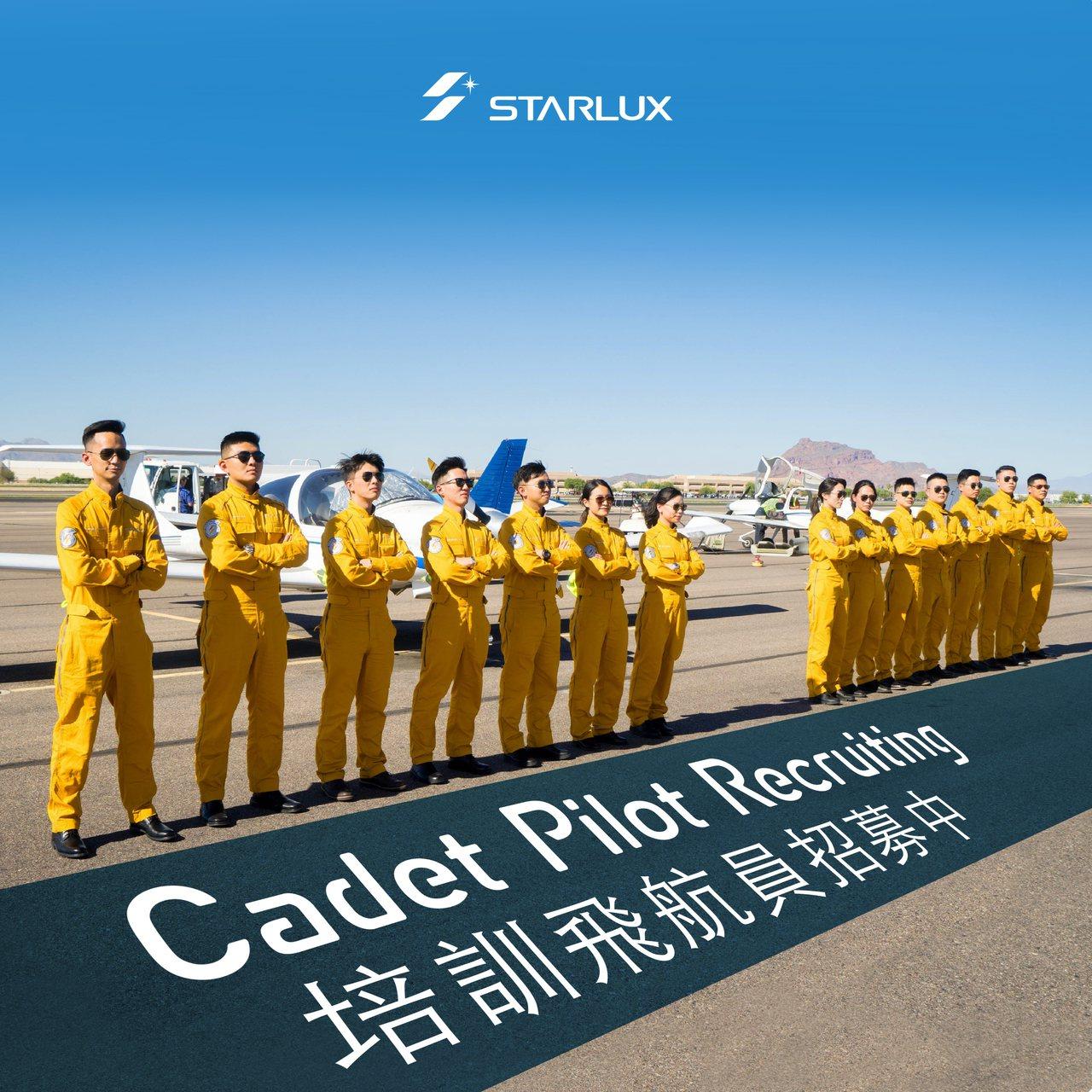 配合新機引進,星宇航空第三梯培訓飛航員招募計畫開始開放投遞履歷,即日起至12月3...