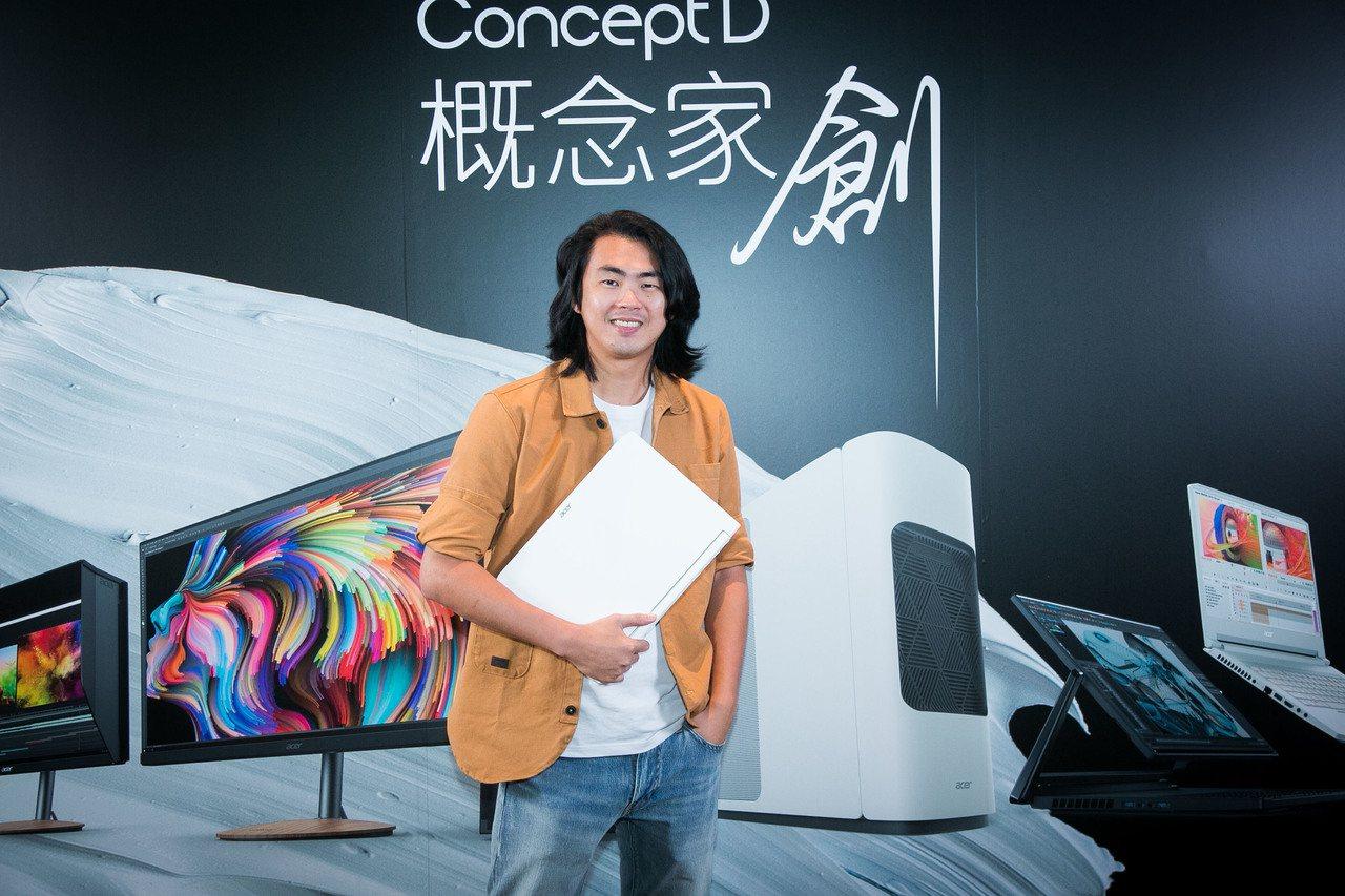 人文紀實影像創作者吳建衡,搶先體驗宏碁ConceptD筆電。圖/宏碁提供