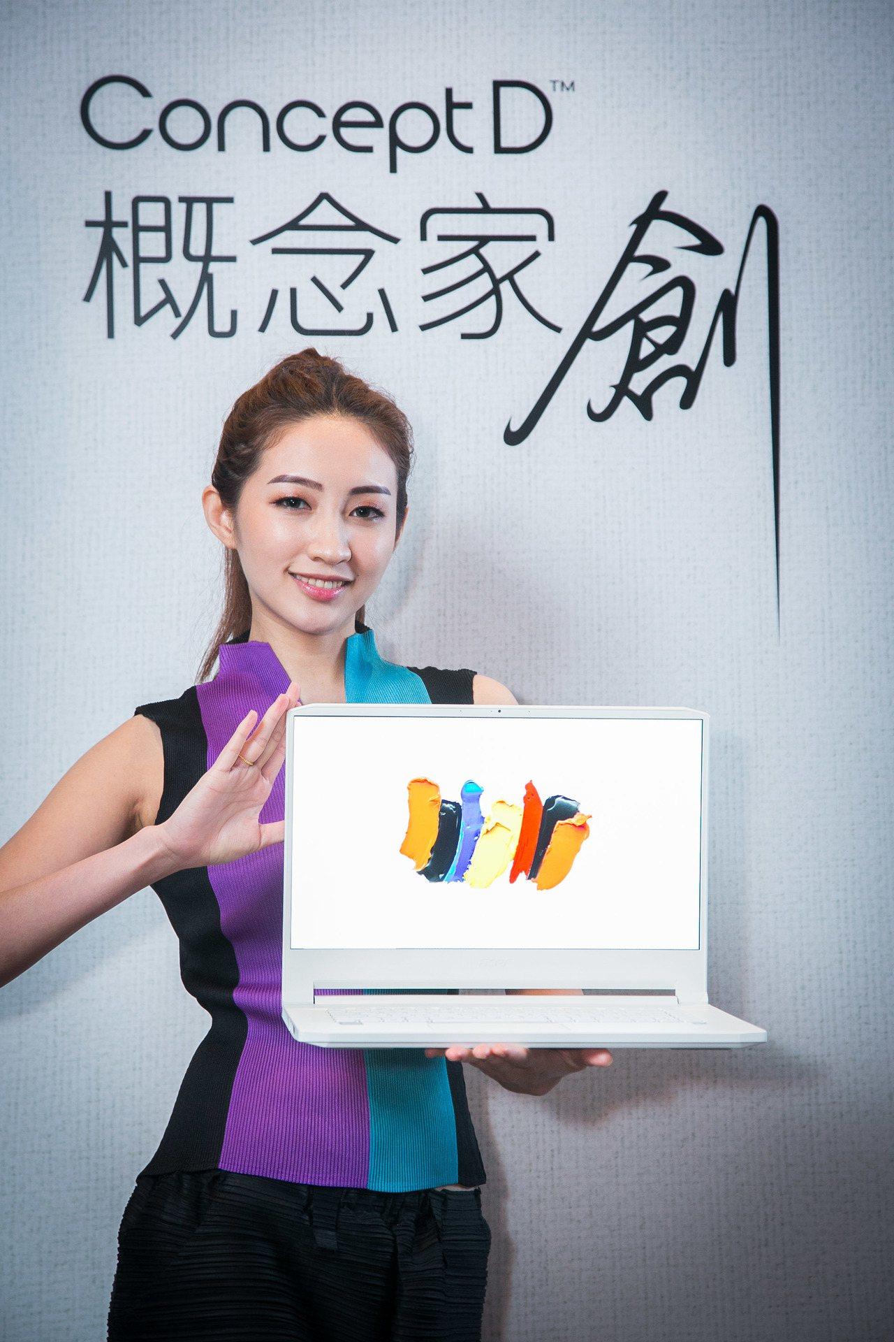 ConceptD 7筆電,建議售價89,900元起。隨貨附贈微軟中文Office...