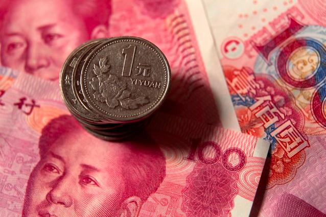 人民幣兌美元在岸價(CNY)收跌32點。(路透社資料照片)