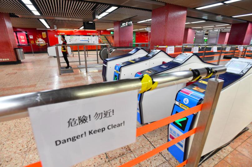 香港旺角地鐵站仍然關閉。(星島網)