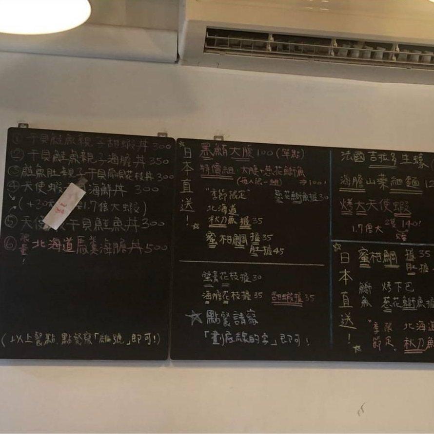 「千幸壽司」的黑板寫上今日限定好料。(售價僅供參考 以現場實際公佈為準)IG...