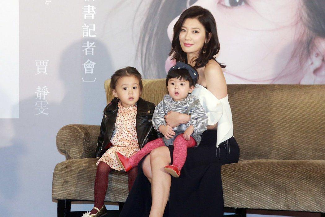 賈靜雯出新書時,兩個女兒咘咘、Bo妞當來賓。圖/時報文化提供