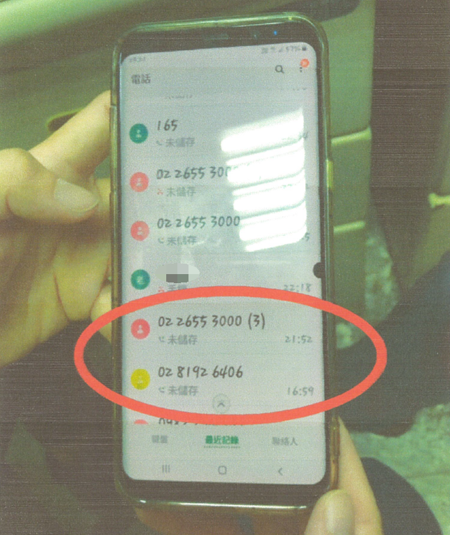 Booking.com訂房網連傳會員遭「解除分期」等手法詐騙,警方公布被害人接獲...