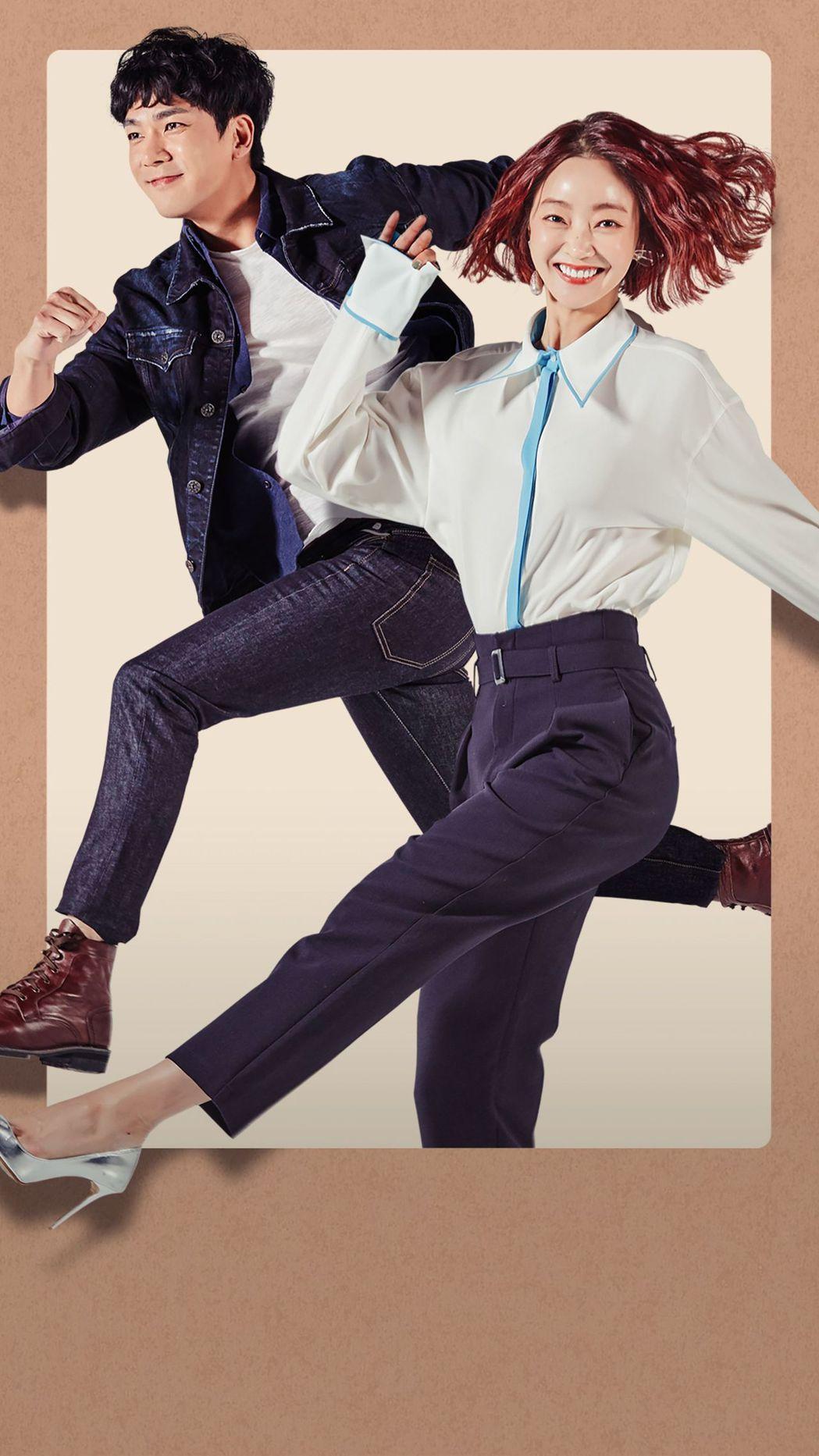 「讓開吧,命運」由朴胤載(左)、徐孝琳主演。圖/中天娛樂台提供