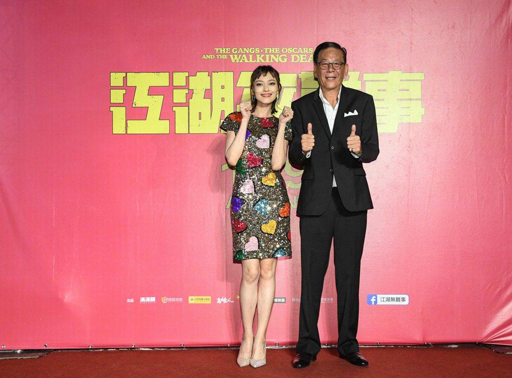 「江湖無難事」現正熱映。圖/華映提供