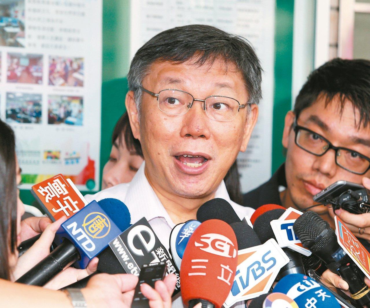 對民進黨秘書長羅文嘉質疑「柯P的自動販賣機弊案」,台北市長柯文哲昨回嗆「弊案、狗...
