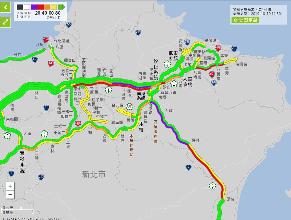 各國道都出現南向壅塞車潮,多路段更是紫爆。圖/取自高公局網站