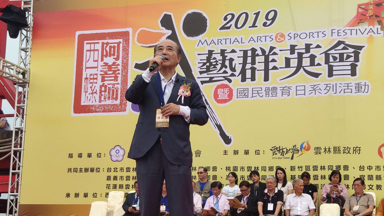 立法院前院長王金平。記者李京昇/攝影