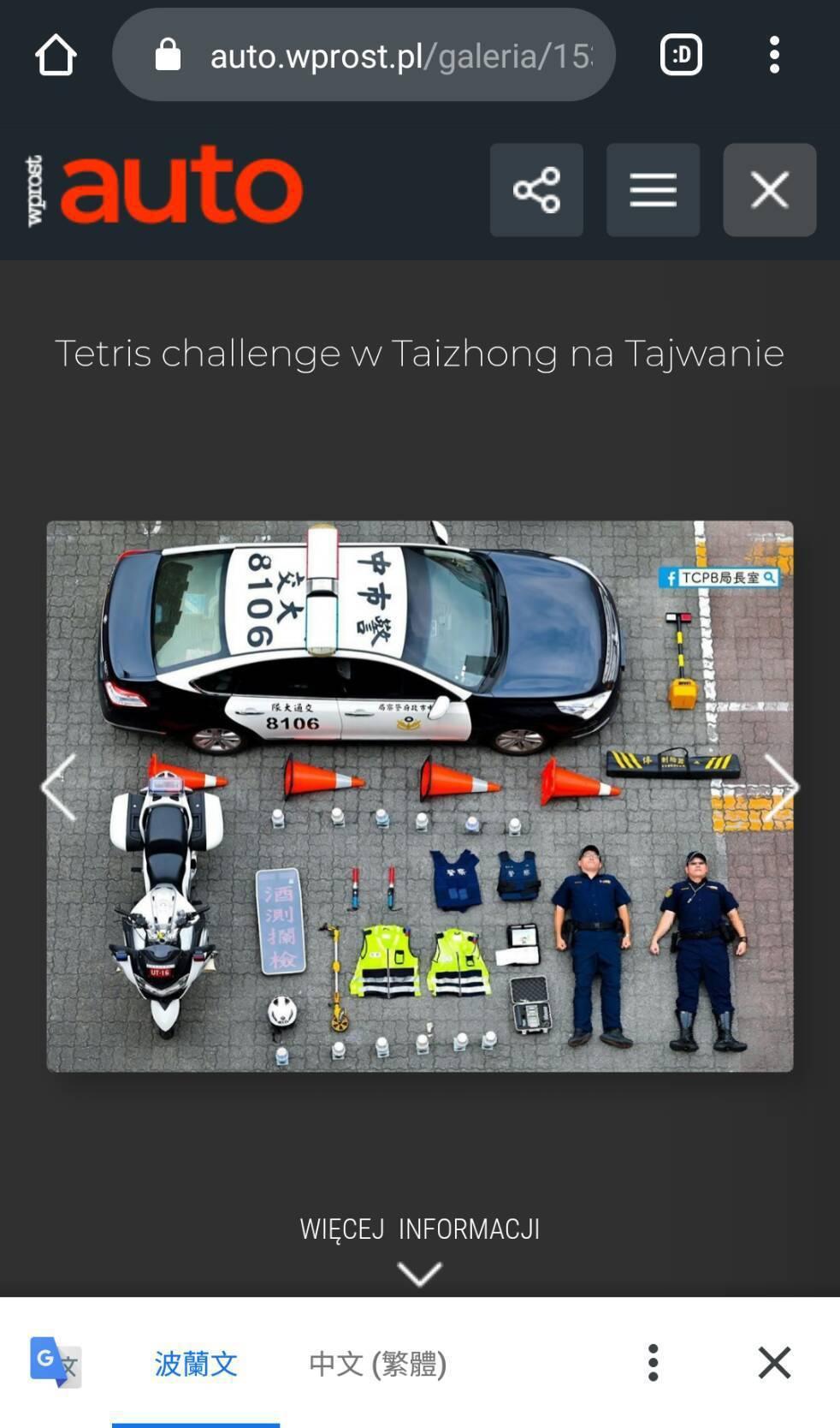 台中市警方首開台灣風氣之先, 開箱照片登上歐洲媒體網站。圖/取自auto.wpr...