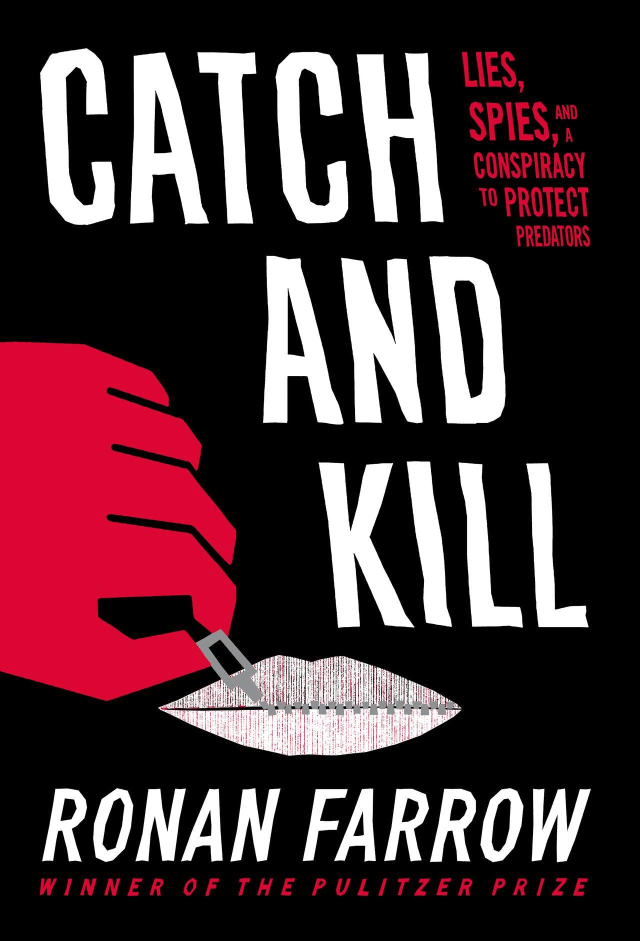記者羅南法羅新書「捕殺」再爆前NBC晨間節目主播勞爾涉性侵女製作人的更多細節,令...