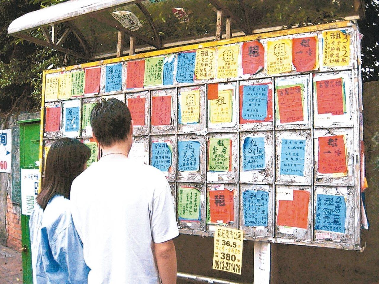 新學期將開始,學生在外租屋,家長可享有綜合所得稅節稅權利。 圖/聯合報系資料照片