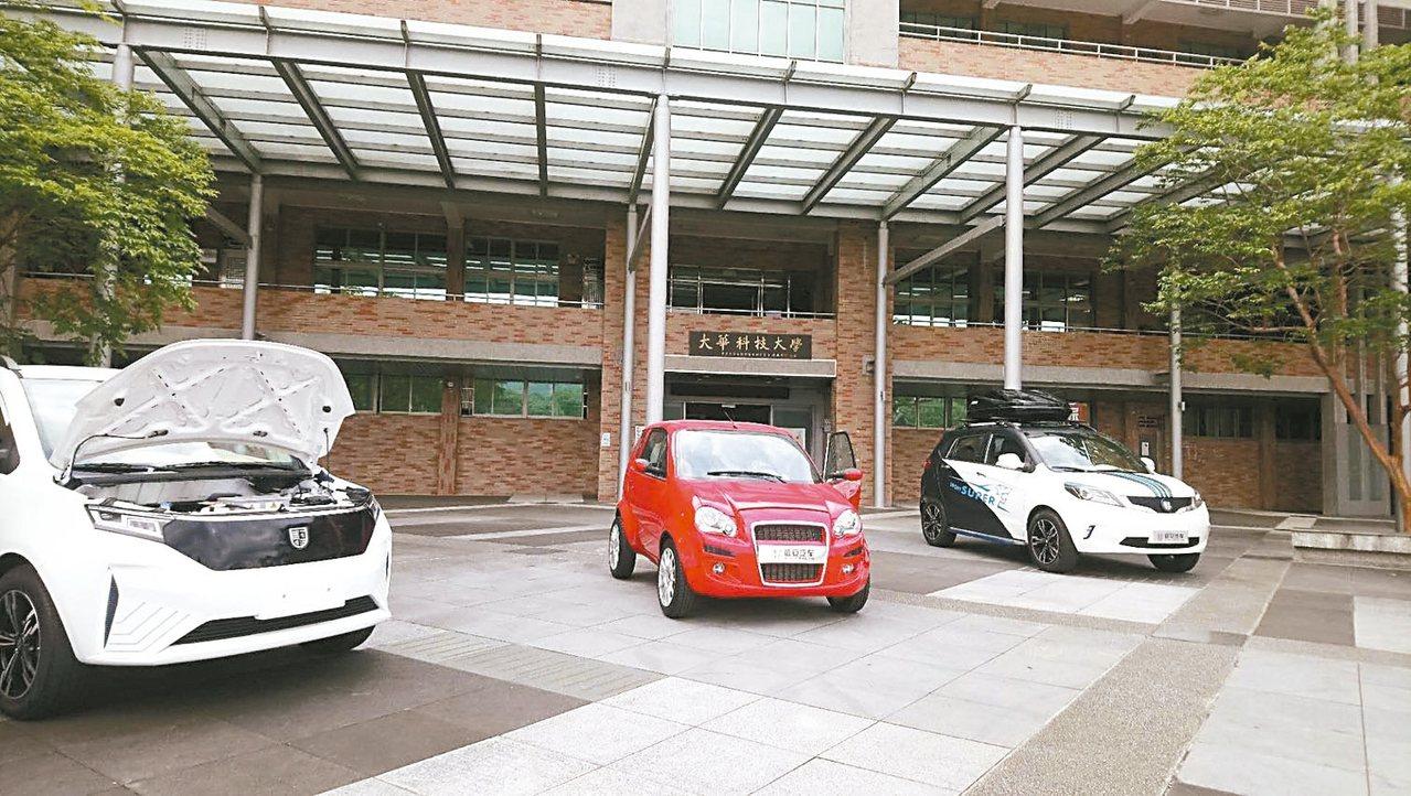 世界各大車廠都在推電動汽車和自動駕駛,智慧車系培育電動汽車人才,未來將成為就業大...