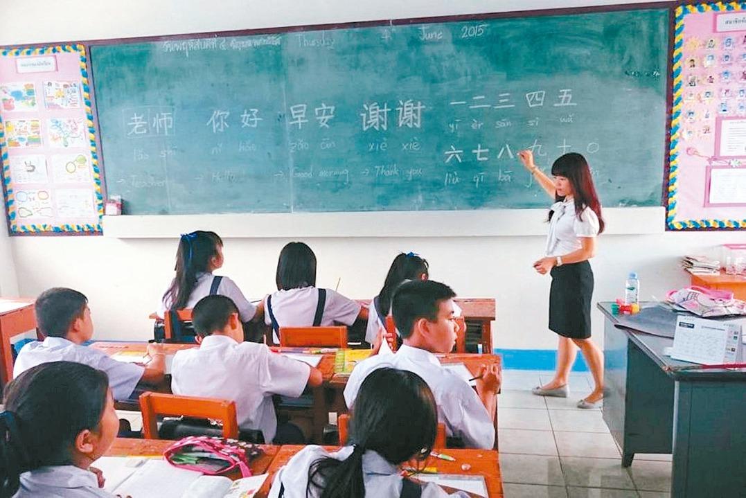 最低時薪200元 華語老師不好當
