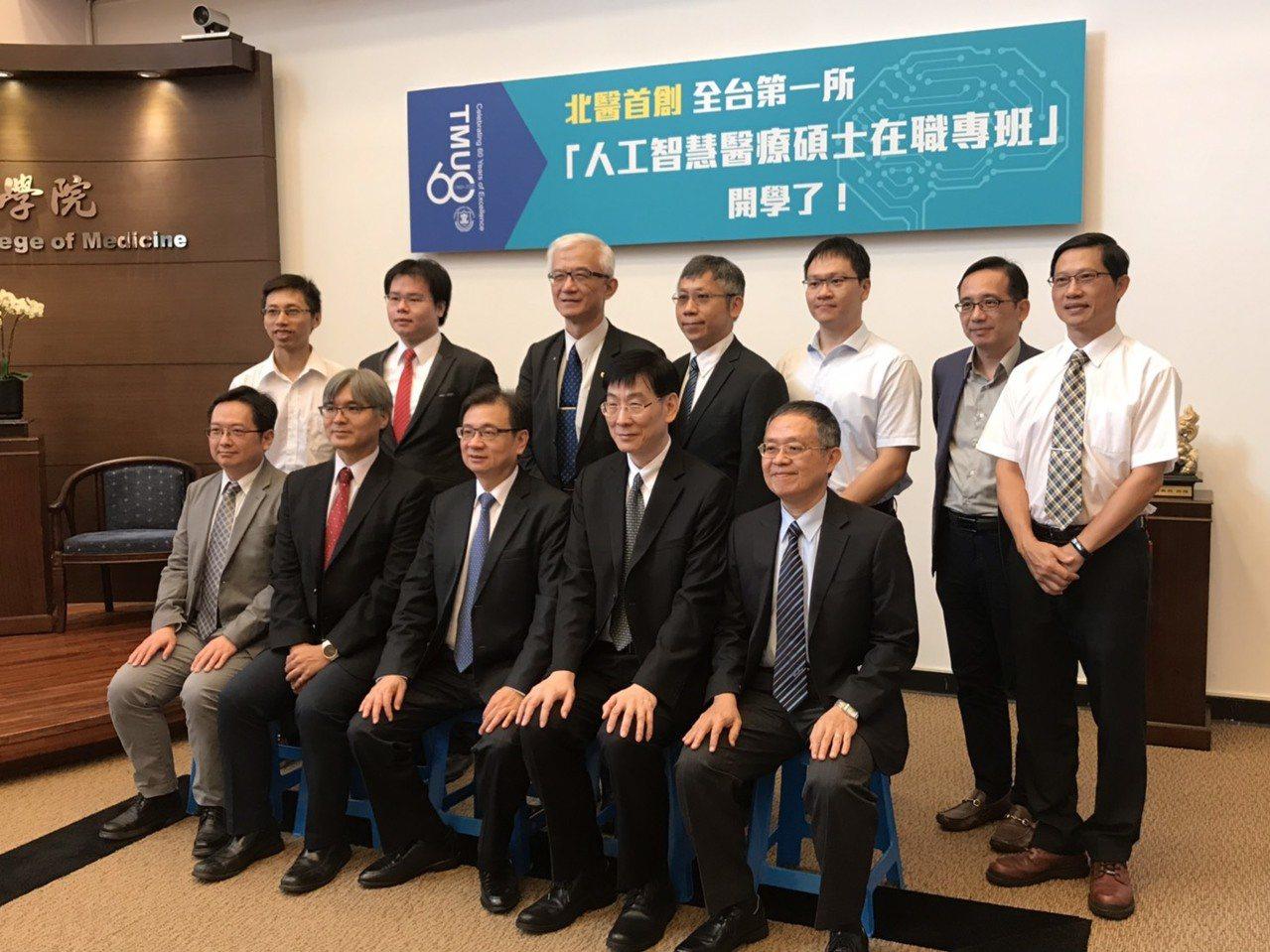 面對新時代的醫學挑戰,台北醫學大學成立全台第一所AI加醫療的「人工智慧醫療碩士在...