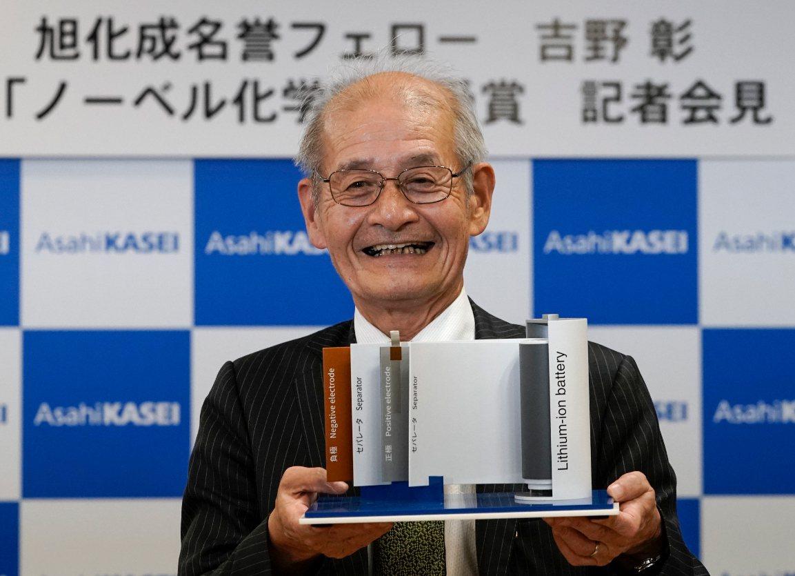 2019年諾貝爾化學獎得主吉野彰(Akira Yoshino) 歐新社
