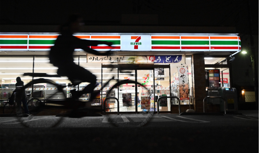 日本便利商店龍頭7-ELEVEn(7-11)母公司7&I控股公司,已決定關閉旗下...