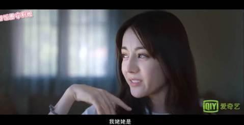 中國女星迪麗熱巴因演出《三生三世十里桃花》而爆紅,擁有新疆維吾爾族血統的她,五官精緻立體,一直是演藝圈公認的美女。日前她上節目卻語出驚人表示:「我為什麼要當演員,我為什麼要做這份工作啊。」近日迪麗熱...