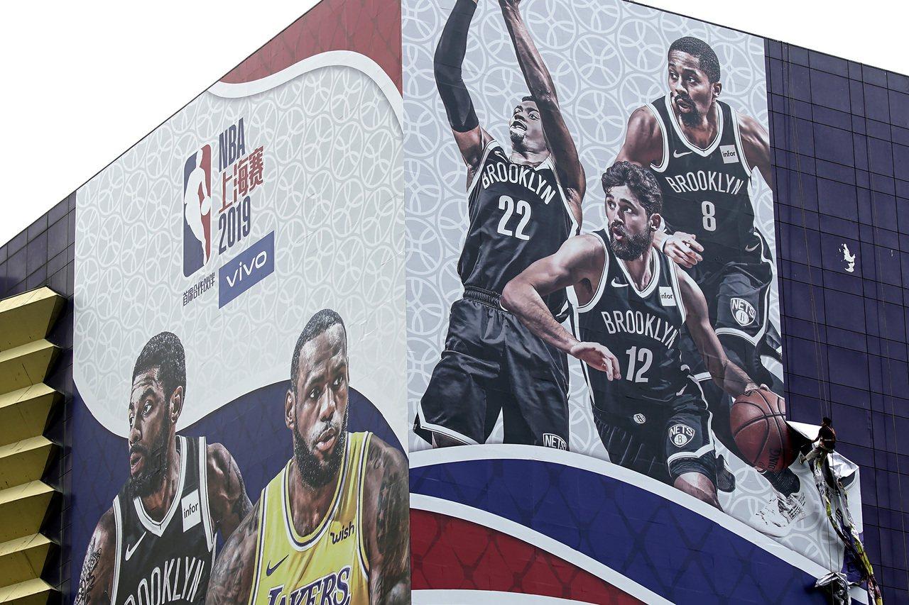 NBA中國賽確定如期舉行。 美聯社