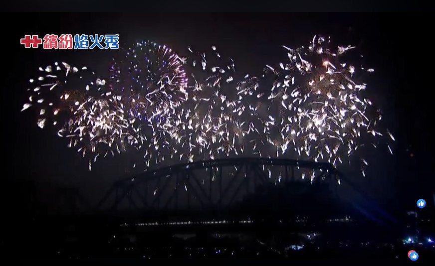 睽違12年,國慶焰火再度於屏東施放。圖/取自潘孟安臉書直播