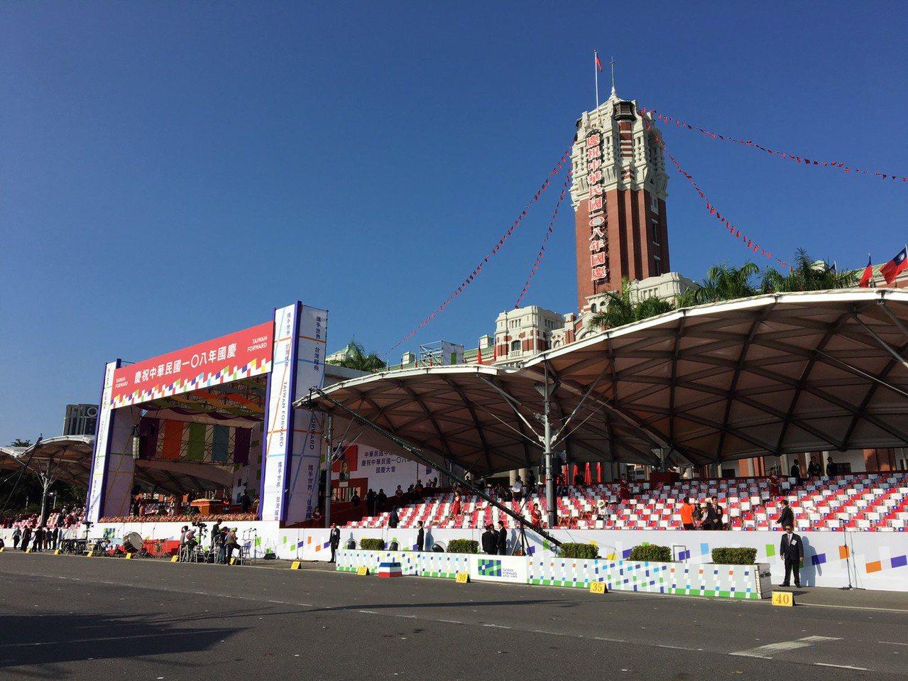 中華民國108年國慶大會在總統府前廣場舉行。記者周佑政/攝影
