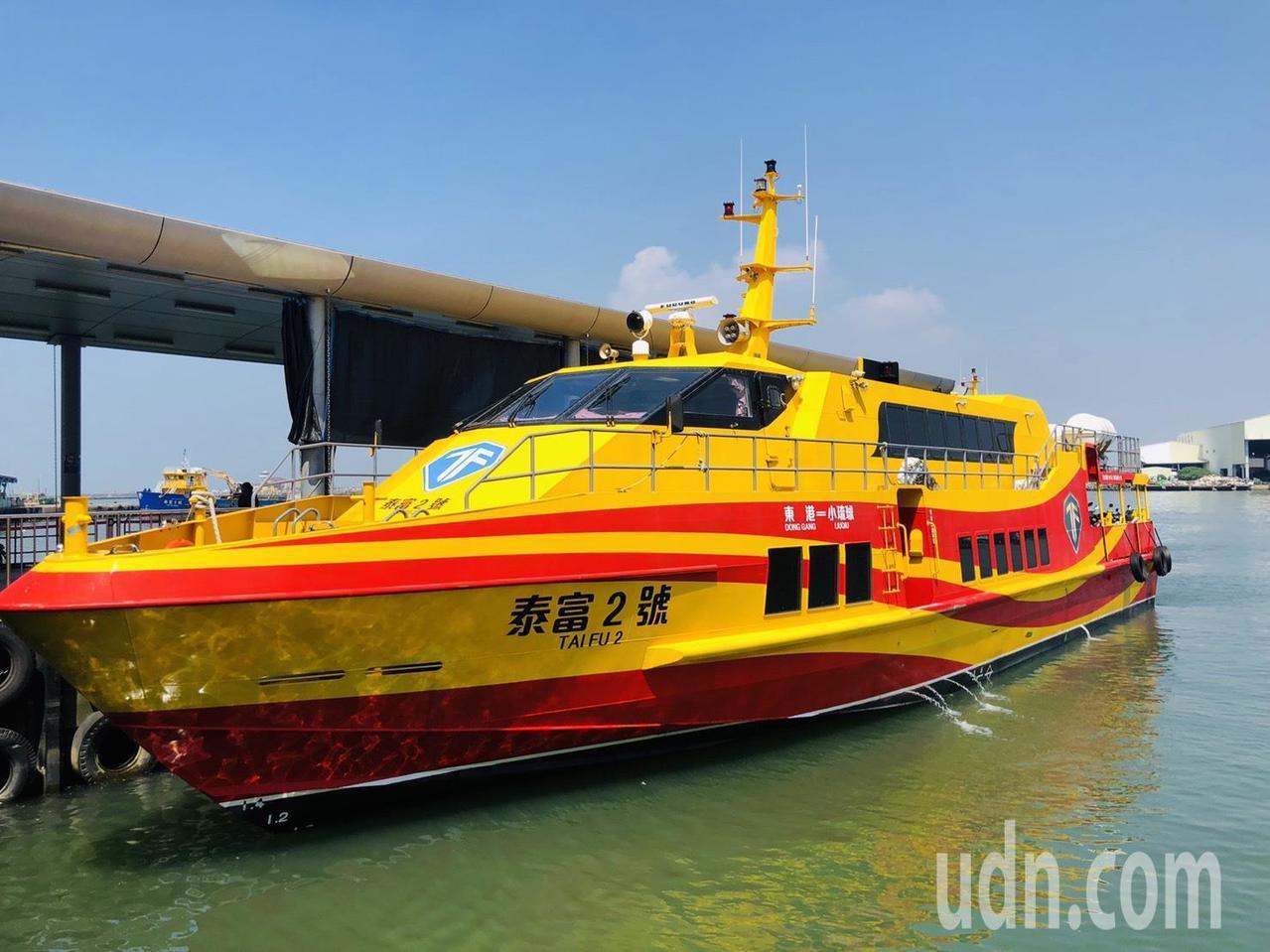 目前抵達小琉球唯一的方式就是坐船。記者曹悅華/攝影