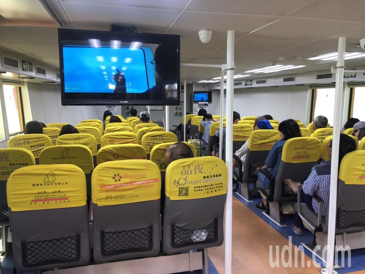 泰富船運座位舒適寬敞。記者曹悅華/攝影