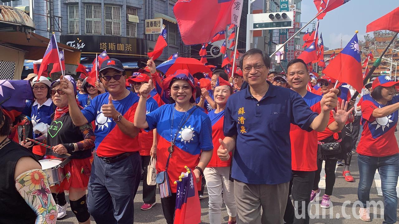 屏東藍營發起國慶遊行 數百人高喊中華民國生日快樂