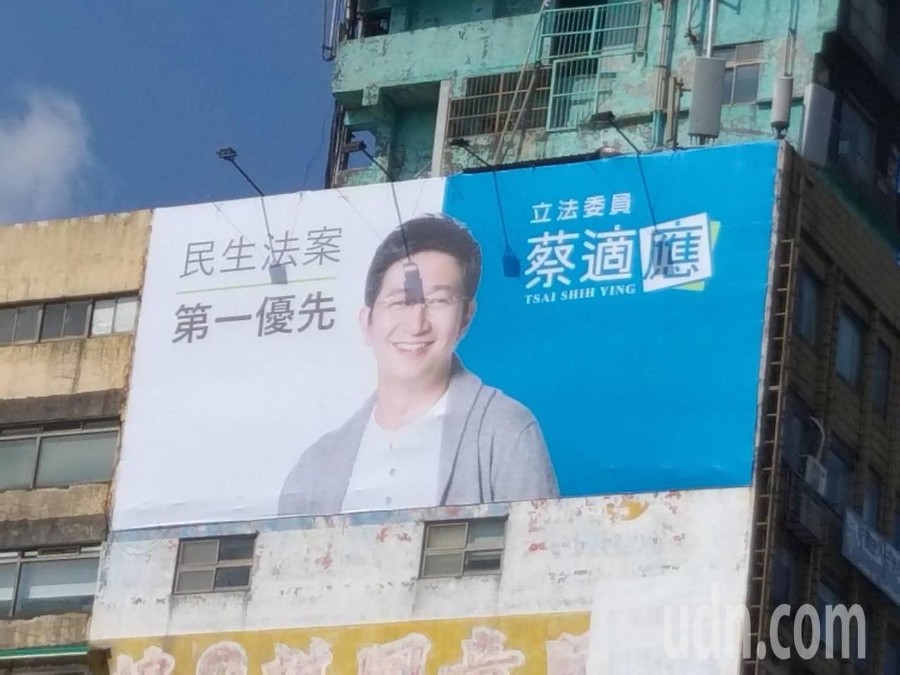 民進黨立委蔡適應的看板選用藍色,台北市議員游淑慧認為是「不要臉」的行為。記者邱瑞...