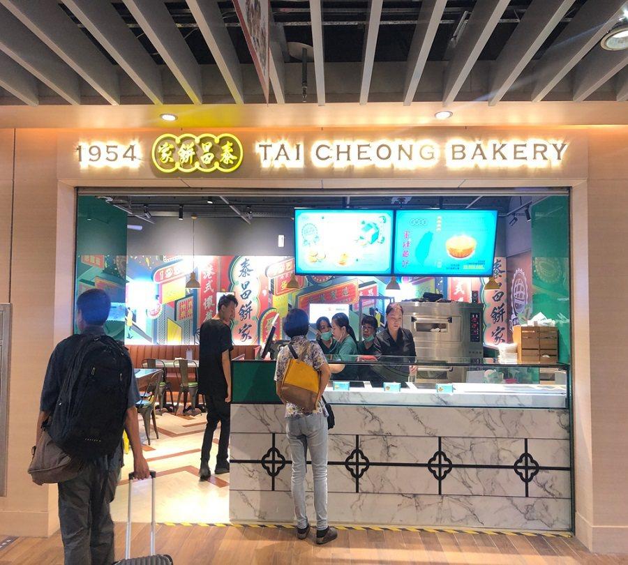 「泰昌餅家」進駐南港車站B1,10/12至10/15連續四天推出皇家蛋撻買6送6...