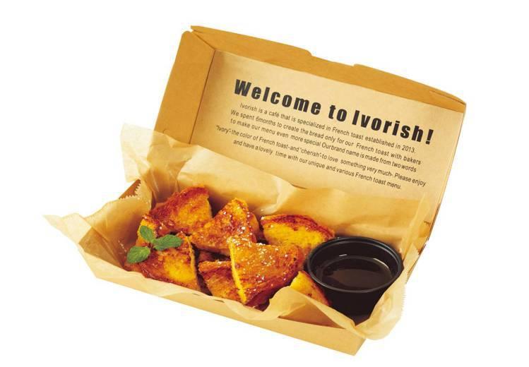 Ivorish經典原味法式吐司,售價150元 。圖/品牌提供