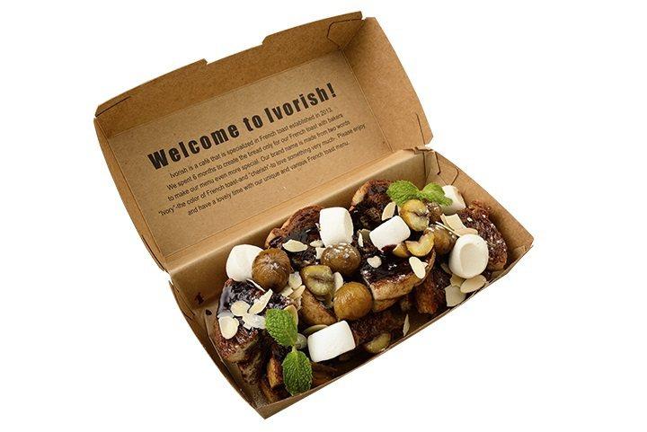 Ivorish福灣莊園巧克力棉花糖栗子法式吐司,售價240元。圖/品牌提供